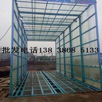 nrj顶部喷水全方位喷淋自动洗车机郑州生产厂家地址