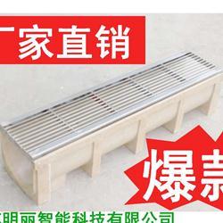 200X270(20)排水沟、树脂混凝土排水沟、成品排水沟、线性排水沟