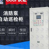 CCCF消防自动水泵巡检柜1.5-160KW 翎翔