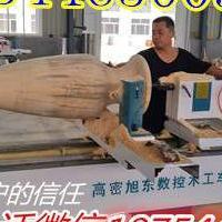 数控木工车床价格 数控木工车床的价格