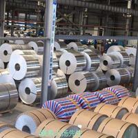 彩涂铝卷价格、山东铝镁锰屋面、山东彩涂铝卷厂家、德尔牌彩铝