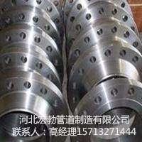 厂家生产各种材质、不同型号法兰及法兰盖