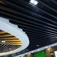 装饰铝方通 垂帘型吊顶铝方通天花