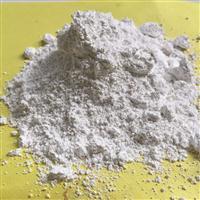 北京康普汇维厂家直销分析纯氧化镁,可提供样品,质量保证。