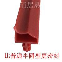 木门密封条防撞条皮条弹性体材料隔音保温防震弹性体材质