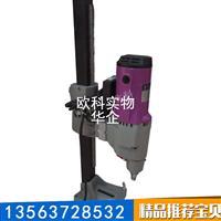 供应电动钢筋混凝土取芯钻机 钻芯取样机
