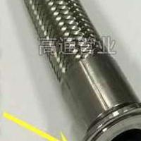 耐压衬四氟F4白色波纹软管(无毒无味特氟龙平滑软管)
