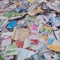 废旧书刊破碎机_成捆书本撕碎机_废纸撕碎机_卷纸破碎机