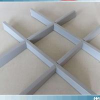 铝格栅厂家直销 铝格栅天花吊顶 0.4-1.5mm铝格栅
