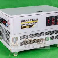30kw静音汽油发电机新款冷藏车专用