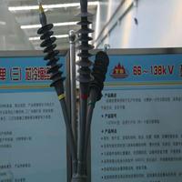 27.5-35kV单(三)芯预制型终端、中间接头