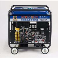 250a柴油发电电焊机新款移动带轮子