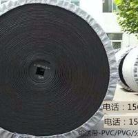 贵州耐烧灼输送带(金属网芯输送带)贵州毕节PVG输送带