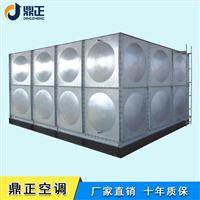 供应镀锌板水箱 组合装配式 生活饮用水消防储水专用设备