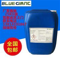 水性增稠剂提高乳液流动性 流平性 7600