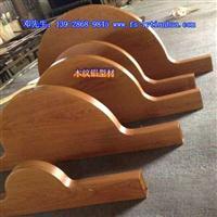 弧形铝方通 烤漆铝方通 型材铝方通 冲孔铝方通 木纹铝方通