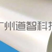 供应玻纤布/玻璃纤维布 7628 0.18mm/200-210克