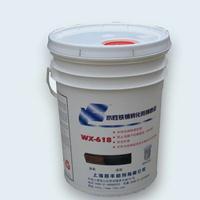 上海路丰厂家直销环保WX-618水性带锈转化底漆