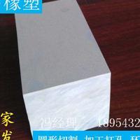 深灰色超厚PVC硬板 抗震压耐腐蚀 2-50mm