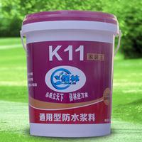 防水十大品牌|K11通用型|广州防水厂家|最好的防水品牌