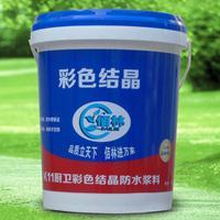 防水十大品牌|彩色结晶|广州防水品牌|最好的防水品牌