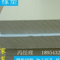 滨州PVC塑料板材厂家  生产定制各种PVC板