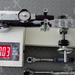50-500N.m数字式力矩扳手校验仪价格