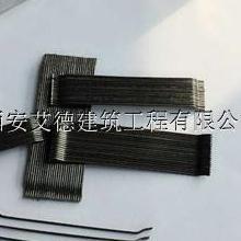 延安厂房地坪用钢纤维