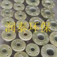 玻璃钢法兰标准尺寸专用生产玻璃钢法兰厂家-润泰