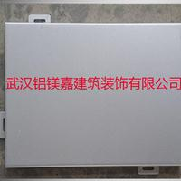氟碳铝单板 湖北厂家直销可定制