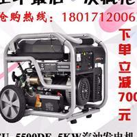 手推式小型汽油发电机组