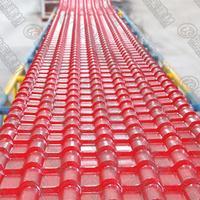新型塑料彩钢瓦板屋面塑胶琉璃瓦片石棉瓦彩色树脂瓦价格厂家成批出售