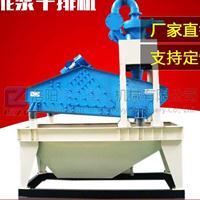 泥浆干排机,LZ尾矿干排设备