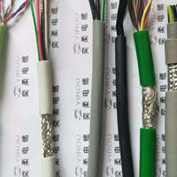 高柔性拖链电缆  高柔性屏蔽拖链电缆