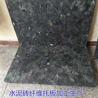 水泥砖玻璃纤维托板厂家