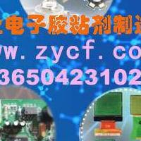汽车LED电路板三防漆防潮油生产厂家直销 广州番禺顺德