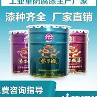 紫禁城环氧煤沥青漆|地下管道防腐漆|厂家报价