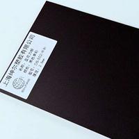 有机玻璃板 亚克力板 厚板定制 彩色定制