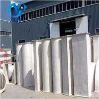 河北旭能耐酸碱耐高温有机/无机玻璃钢风管厂家