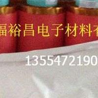 四维CM8C美纹覆PET胶带,线路板喷锡保护金手指胶带