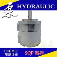 供应东京计器SQP1-2-1B-15低噪音叶片泵
