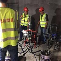 西安地下室渗漏水原因分析-西安堵漏公司地下室堵漏治理顺序