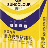 湘彩 超强力型十大品牌瓷砖粘接剂