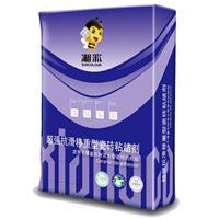 湘彩十大品牌抗滑重型瓷砖粘接剂、诚招代理