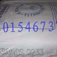 康诺斯钛白粉 KRONOS2233