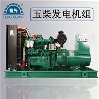 河南恒光发电机玉柴发电机组OEM授权配套厂家