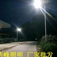 湖南娄底太阳能路灯厂 娄底太阳能路灯安装