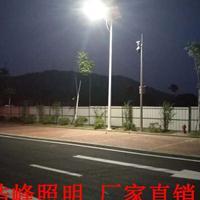 湖南湘西太阳能路灯价格 湘西太阳能led路灯厂家