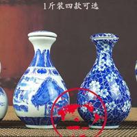 1斤陶瓷酒瓶 空酒瓶订做 青花酒瓶