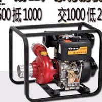 3寸柴油机消防水泵